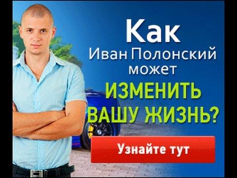 Билеты Слот В Москве