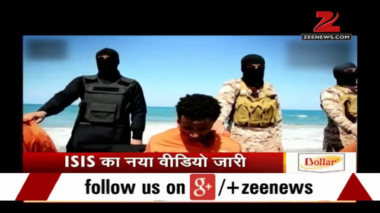 Isis Ethiopia