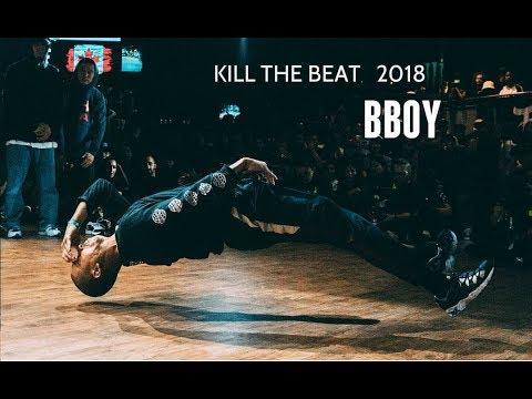 KILL THE BEAT 2018 |  INSANE