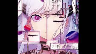 DECO27 - Android Girl (6th Album)