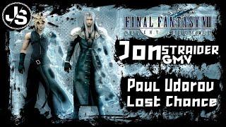 ВидеоКлип: Последняя Фантазия 7