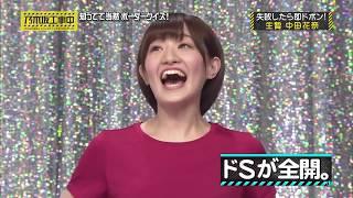 乃木坂写真集 http://bit.ly/nogiphoto 乃木坂工事中 第122回 知ってて...