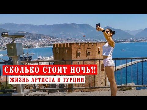 Работа для русской девушки в турции работа моделям в японии