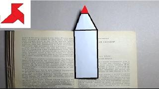 Как сделать оригами закладку для книги КАРАНДАШ из бумаги А4, своими руками…