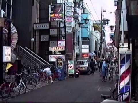 1991年 学芸大学駅辺り GakugeiDaigaku Station Area 910601