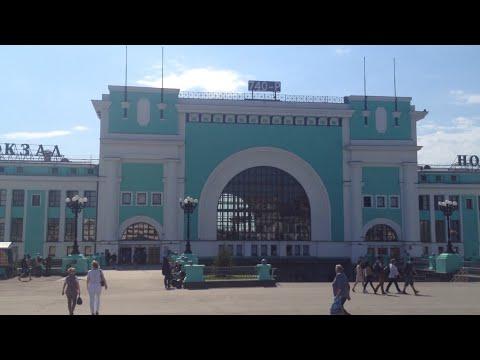 Новосибирский ЖД Вокзал Главный