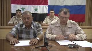 Заседание российского ЦПРРБ и сирийского Координационного комитета по возвращению беженцев