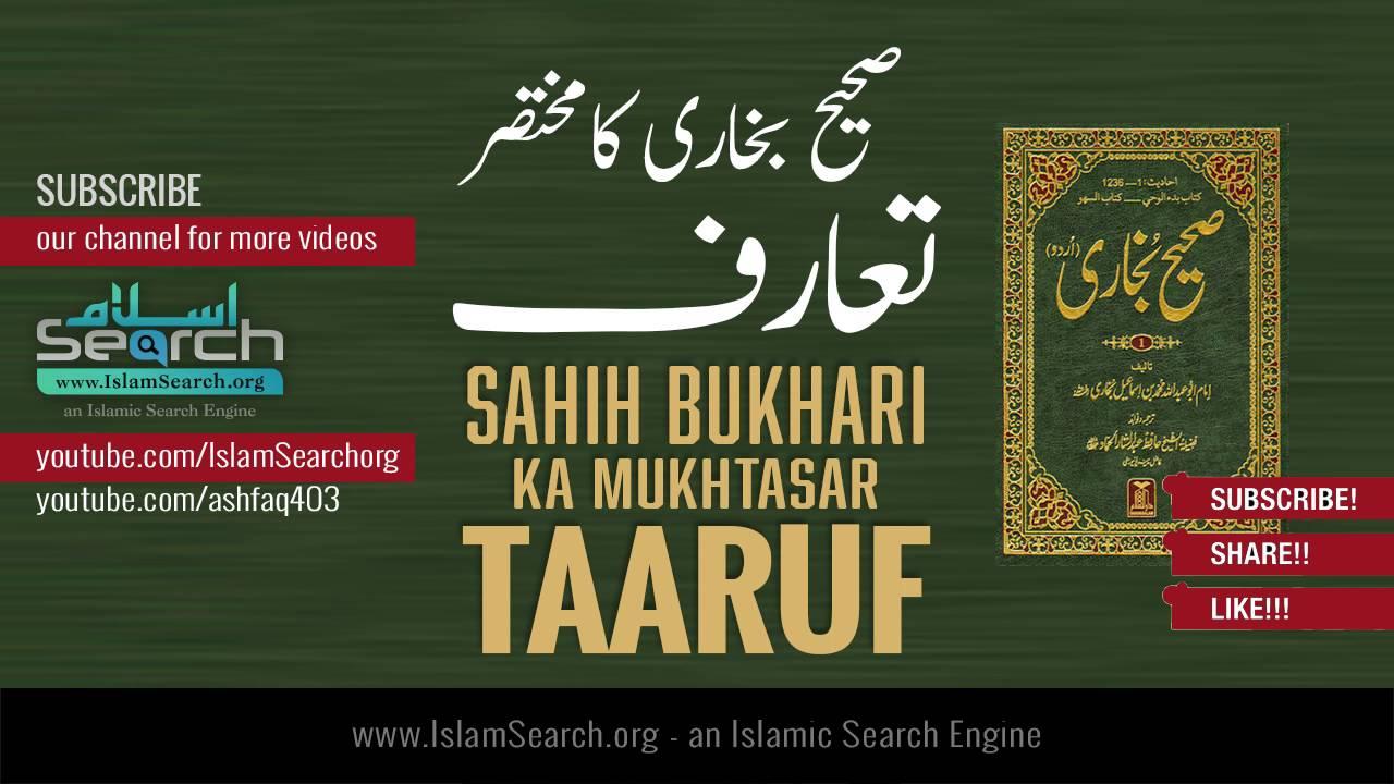 Sahih Al Bukhari Pdf In Urdu