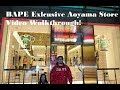 BAPE Store BAPExclusive Aoyama - 2018 Walkthrough Tokyo Japan Travel Fashion Shopping Vlog Supreme!