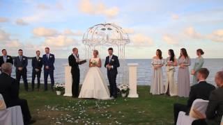 Свадьба в Калининграде