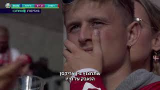 הערב בו עולם הכדורגל החסיר פעימה: ההתמוטטות של אריקסן