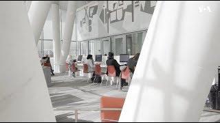 Бібліотеки майбутнього: як у Вашингтоні ламають стереотипи