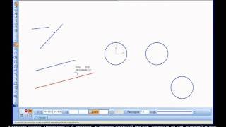 Компас-3D Урок 05. Построение отрезков.avi