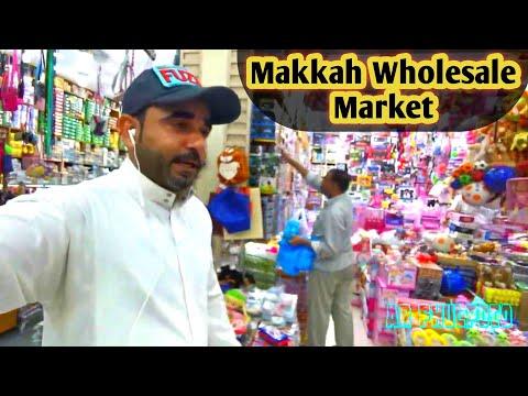 MOST CHEAPEST WHOLESALE MARKET IN MAKKAH SAUDI ARABIA