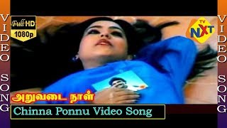 Video Emotional Tamil Song Chinna Ponnu :: Aruvadai Naal Tamil Movie download MP3, 3GP, MP4, WEBM, AVI, FLV Agustus 2018