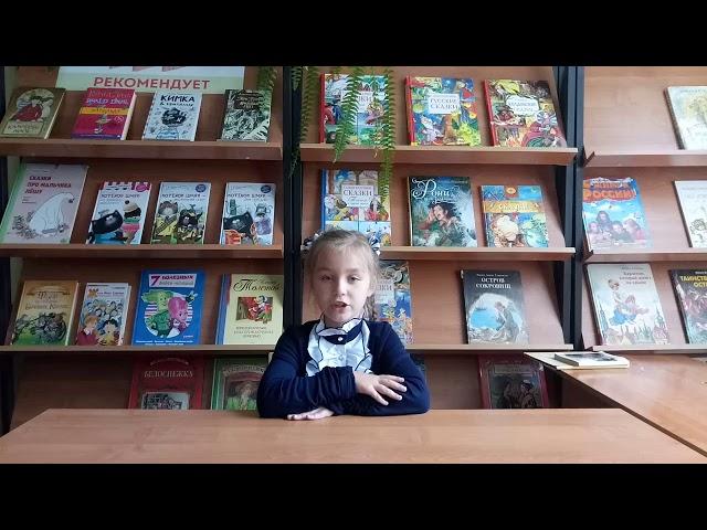 Изображение предпросмотра прочтения – АринаСедая читает произведение «Рисуем лето» Е.Соколовой