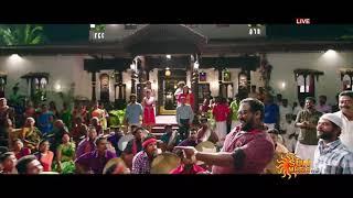 Viswasam Village Gana Danga Danga Video Song HD