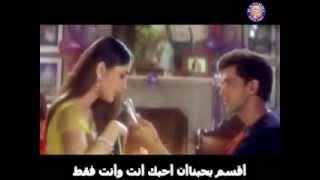 kareena kapoor song kasam كارينا كابور اغنية قسم مترجمة