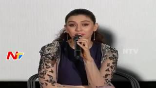 Luckunnodu Movie Team Press Meet || Manchu Vishnu, Hansika || NTV