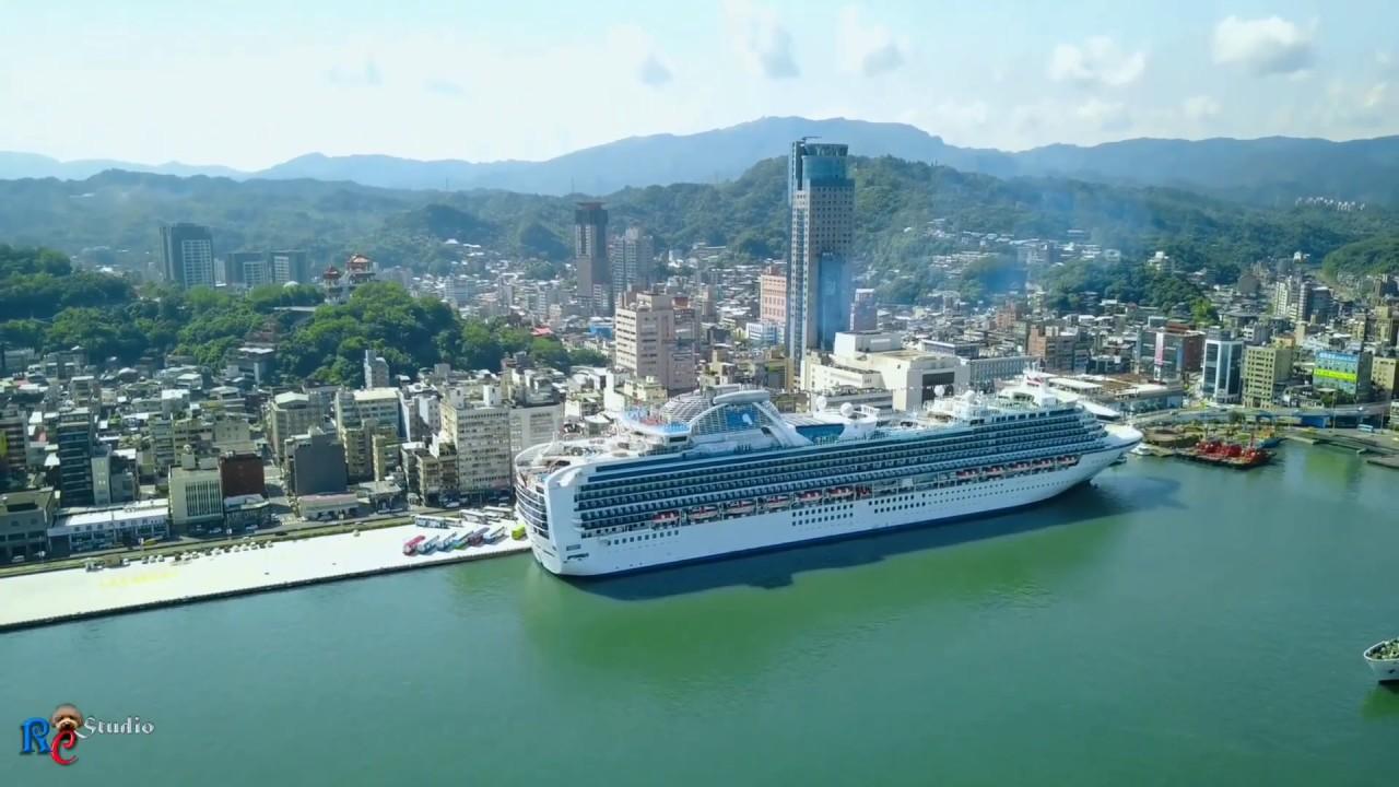 Sapphire Princess 藍寶石公主號遊輪-基隆港航向沖繩 - YouTube
