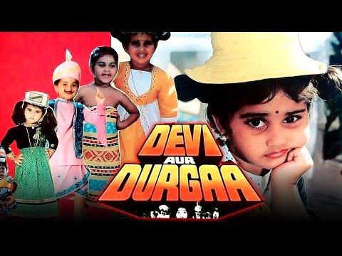 Devi Aur Durga (1992) Devotional Hindi Movie | Baby Shamli, Chandrashekhar, Kanaga, Kitu Gidwani