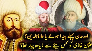 Relations Between Orhan Ghazi And Allaudin Pasha | Kurulus Osman season 2 | Rosni Light