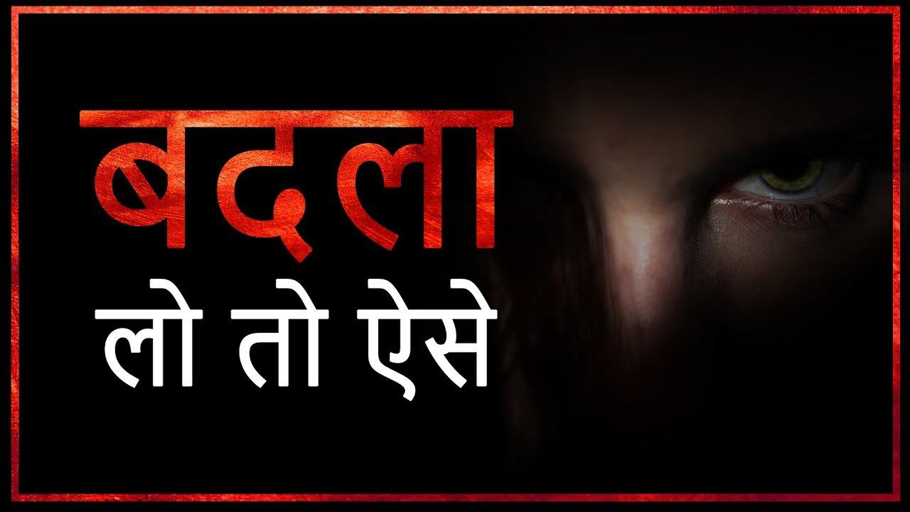 Hindi Motivational Story | Inspiring Stories