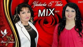 YASHARKA I TINKA - MIX, 2015 /Яшарка и Тинка - Mix  (радио Davi music)