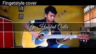 [1.30 MB] Ya Habibal Qalbi Fingerstyle guitar (lirik lagu sholawat) terbaru 2018