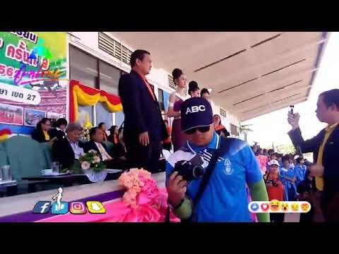 จ.ร้อยเอ็ด...นายอดุลย์ศักดิ์ บุญเอนก ผอ.สพม 27 ร้อยเอ็ด เป็นประธาน พิธีเปิดการแข่งขันกีฬานักเรียนสั