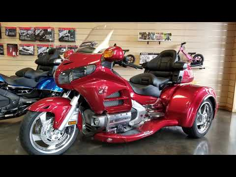 2017 Honda Goldwing CSC Red And Chrome: Heartland Honda