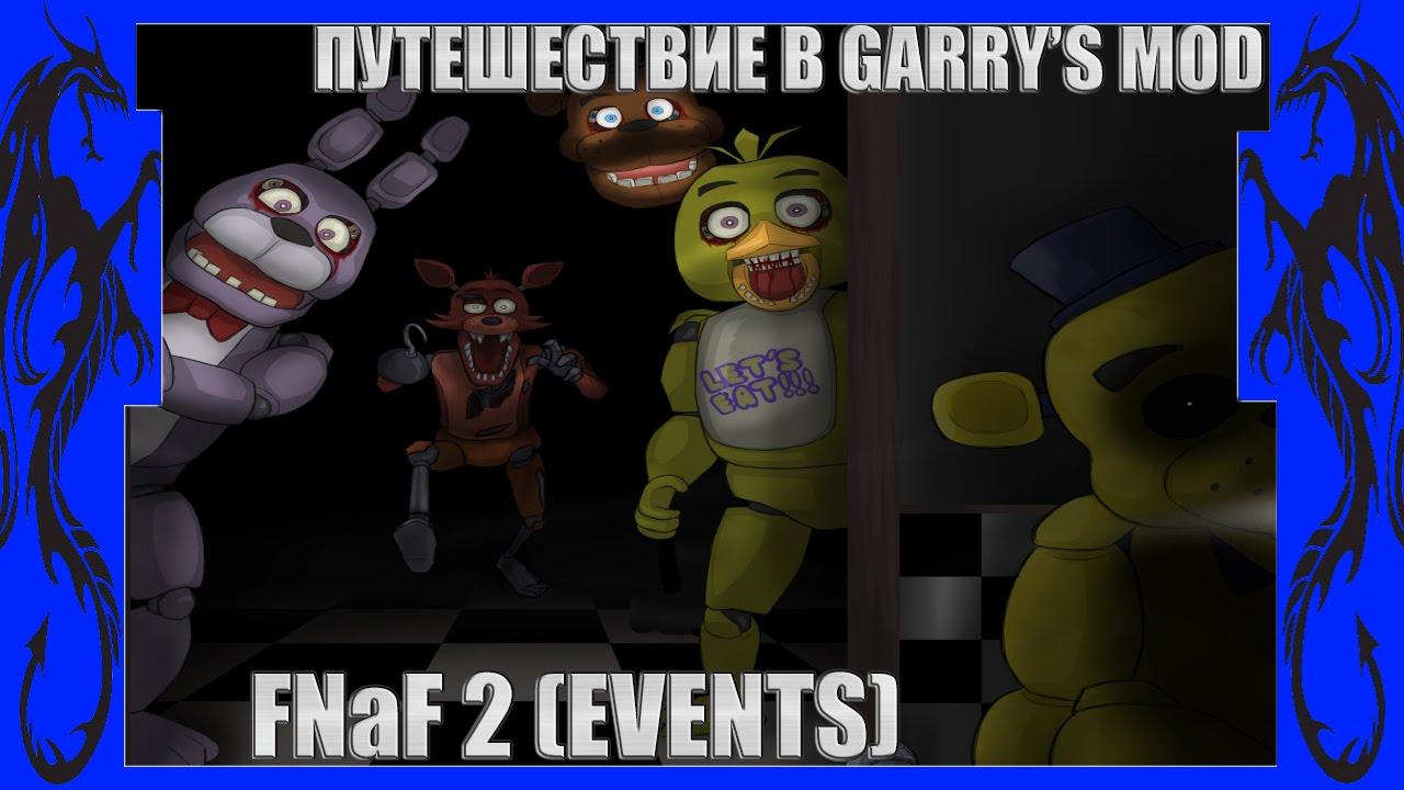 garry's mod что это