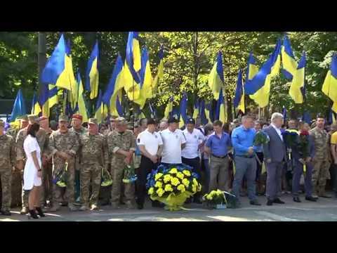 9-channel.com: День державного прапора України урочисто відзначили у Дніпрі