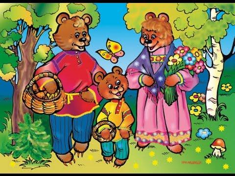 Сказки для самых маленьких | Три медведя | Русские сказки для детей