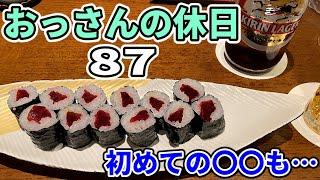 【食べ歩き】冴えないおっさんの休日87【名古屋】
