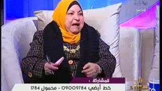 سعاد صالح توضح «هل يقع الطلاق بتمزيق عقد الزواج العرفي»