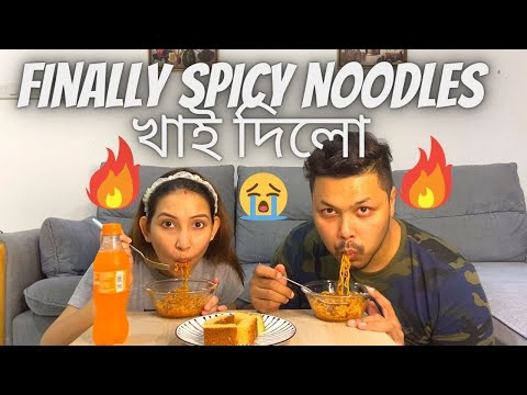 Daily vlog -  Spicy Korean noodle challenge  | Assamese daily vlog-66