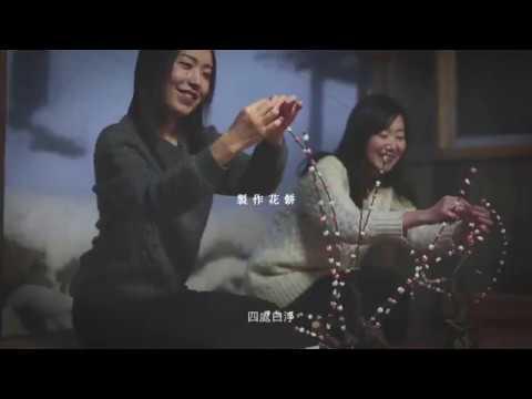 飛騨国 下呂の旅 冬30(繁体)