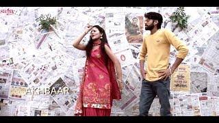 Masoom Sharma - अख़बार  Teaser  | Sonika Singh | Ruchika Jangid | New Haryanvi So