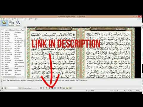 Al-Quran Full Version Free Download