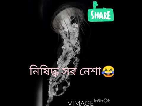 রাতে হেডফোনে গানটি শুনুন 🎧 Opobad | New Bangla Sad Song 2020 | Murad Hossain |