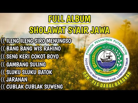 full-album-sholawat-syair-jawa---new-darul-barokah