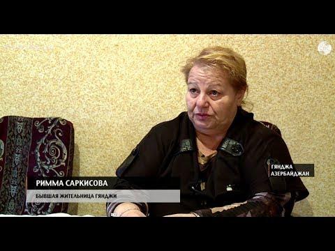Армянка Римма Саркисова: