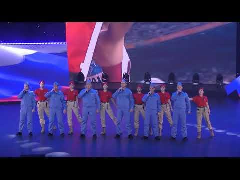 "Форсаж+Конфетти финал XIV конкурса ""Катюша"" ЦАТРА 08 11 19"