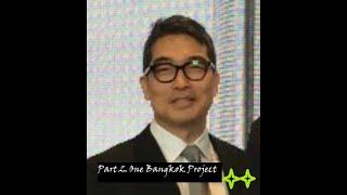 2021 Mine NY: Russell Kim, Senior Design Director - Part 2