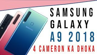 Samsung galaxy A9 2018 honest opinions Dont buy before watching world first phone with quad cameras?