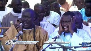 Midaadi wa ahlami | Kourel 1Hizbut Tarqiyyah | 17e. jour Ramadan 2019 / 1440h