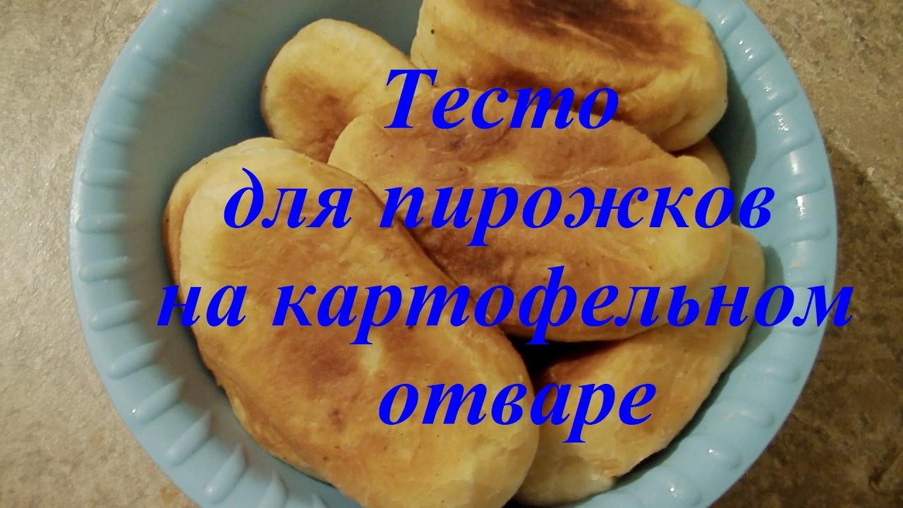 интернет тесто на пирожки дома Москва; Работодатель: