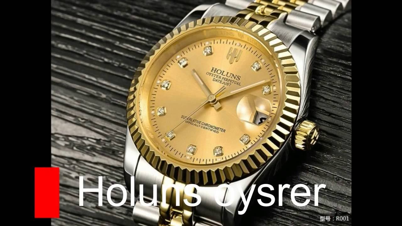 Holuns R106 watch unboxing and review