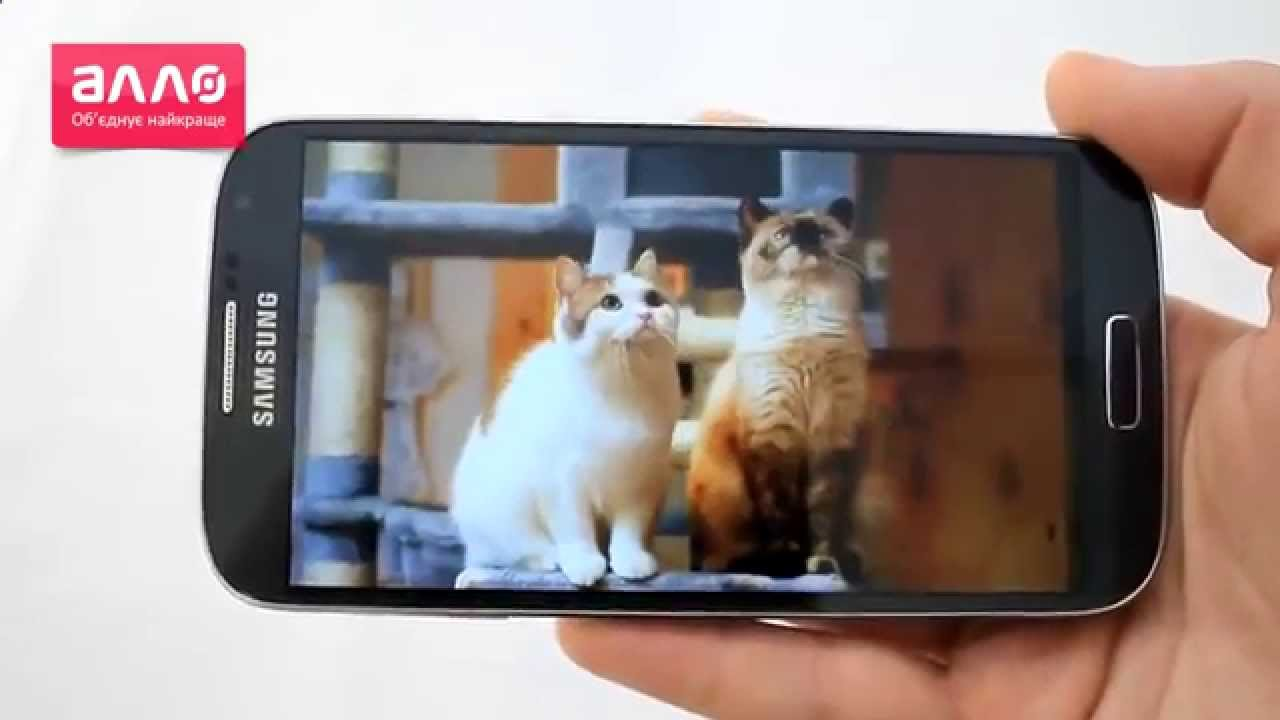 Samsung galaxy s4 i9500 16gb: всё о нем ▻ отзывы (166) — аксессуары ( 185) — характеристики — фото — описание — видео — 3d-модель.